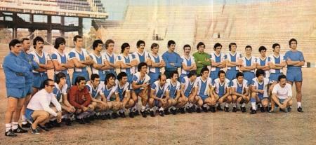 1975-76